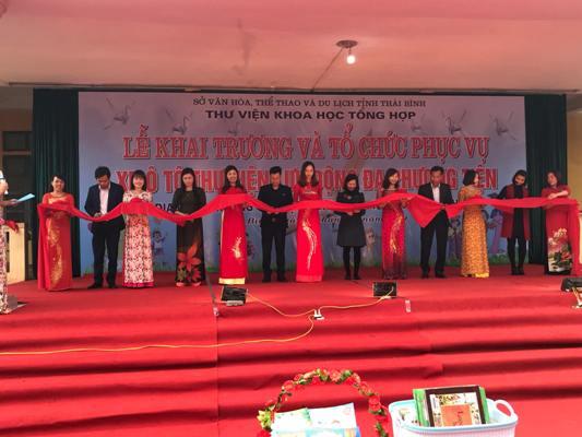 Khai trương xe ô tô thư viện đa phương tiện tỉnh Thái Bình tại Tiểu học An Vinh